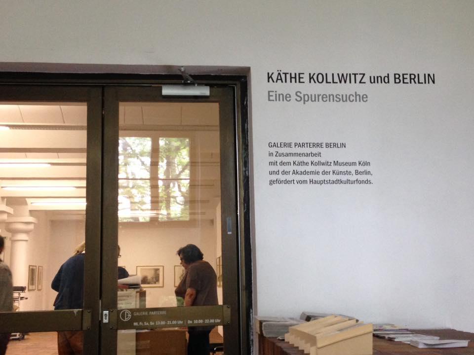 GalerieParterre2